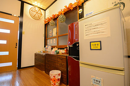 Shared refrigerator and tea corner
