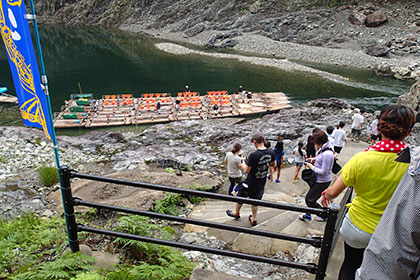 Log Rafting boarding areas