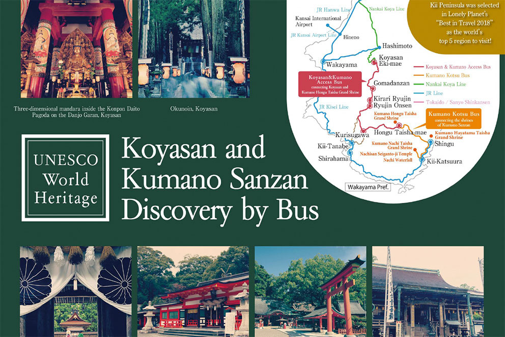 Koyasan & Kumano Access Bus