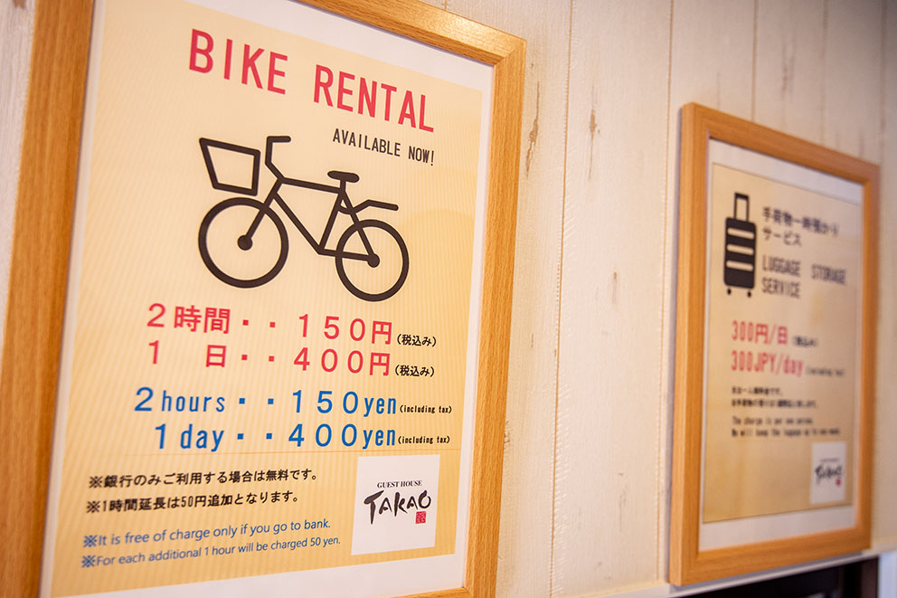 Bike Rental and Luggage Storage