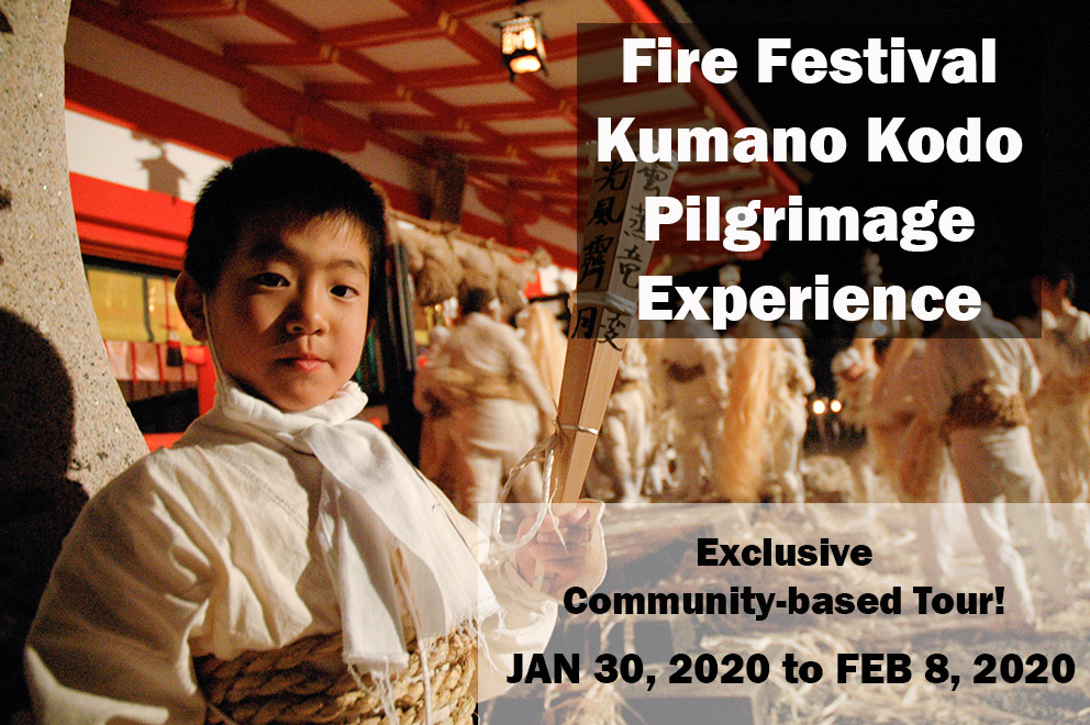 Pilgrimage Festival 2020.Pilgrimage Festival 2020 Festival 2020 Smakelijkduurzamestad