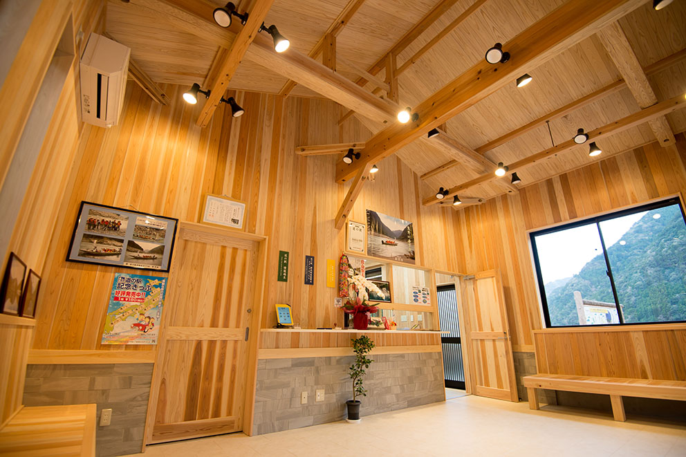 Kumano River Boat Tour Center Interior