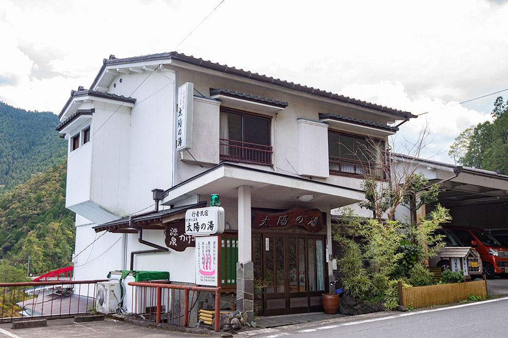 Gyoja Minshuku Taiyo-no-Yu entrance off of main road